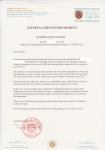 浙江机电职业技术学院大三生获得爱尔兰卡洛理工学院电子系统录取通知书和1,000欧奖学金