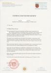 陕西西京学院毕业生获得爱尔兰卡洛理工学院会计录取通知书和1,000欧奖学金