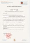 南京正德职业技术学院毕业生获得爱尔兰卡洛理工学院电子系统录取通知书和1,000欧奖学金